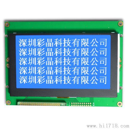 240 × 128(点阵数) 外形尺寸/mm(l×w×h)
