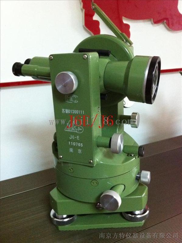 超低价批发南京日华dj6/dj6e光学经纬仪