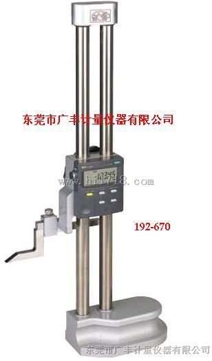 192-670三丰多功能型数显高度尺