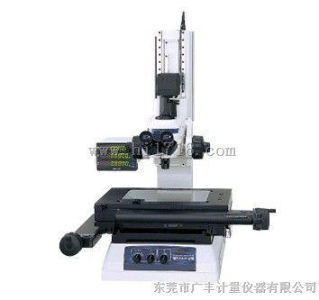 供应日本三丰工具显现镜MF-B1010B,工业显微镜,测量显微镜