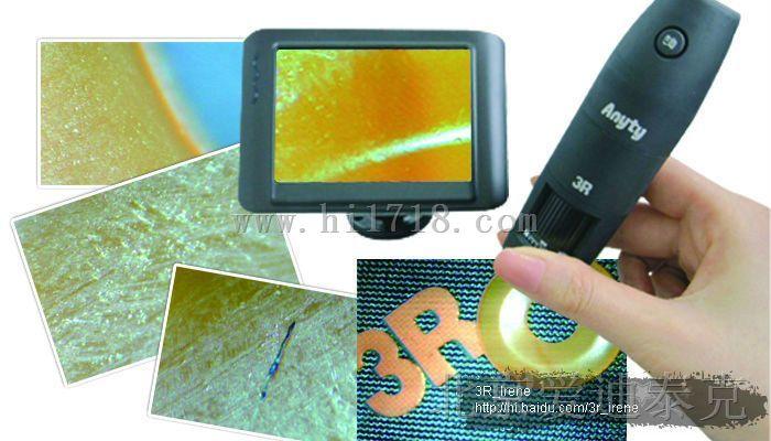 玉器陶瓷鉴定艾尼提WM401便携式显微镜