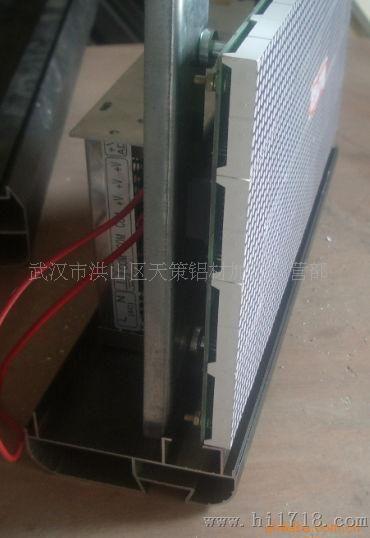 led显示屏铝边框p10外壳9035mm半圆外壳弧形