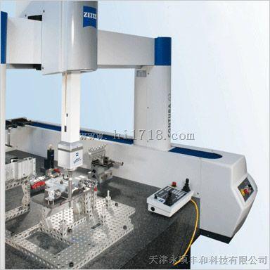 ZEISS SPECTRUM三坐标测量机