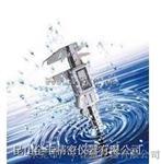 日本三丰电子卡尺500-173 0-300mm、三丰原装卡尺