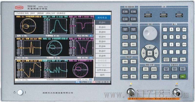 矢量网络分析仪-深圳市正弦波测试技术