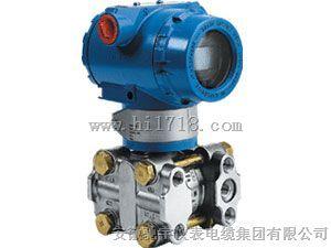 CHYJT1151/3351GP型压力变送器