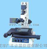 工具显微镜MF -A3017C 176-665-11