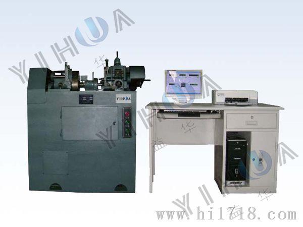 微机控制摩擦磨损试验机