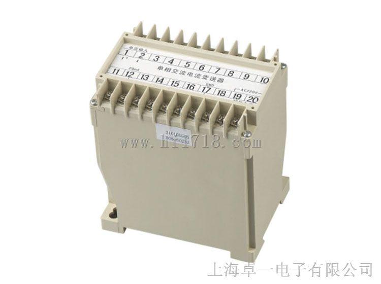 单相交流电压变送器 L型图片