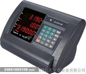 耀華xk3190-A15E,XK3190-A15E稱重顯示器