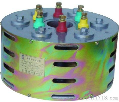 供应绕线转子电机起动器厂家 绕线转子电机起动器价格