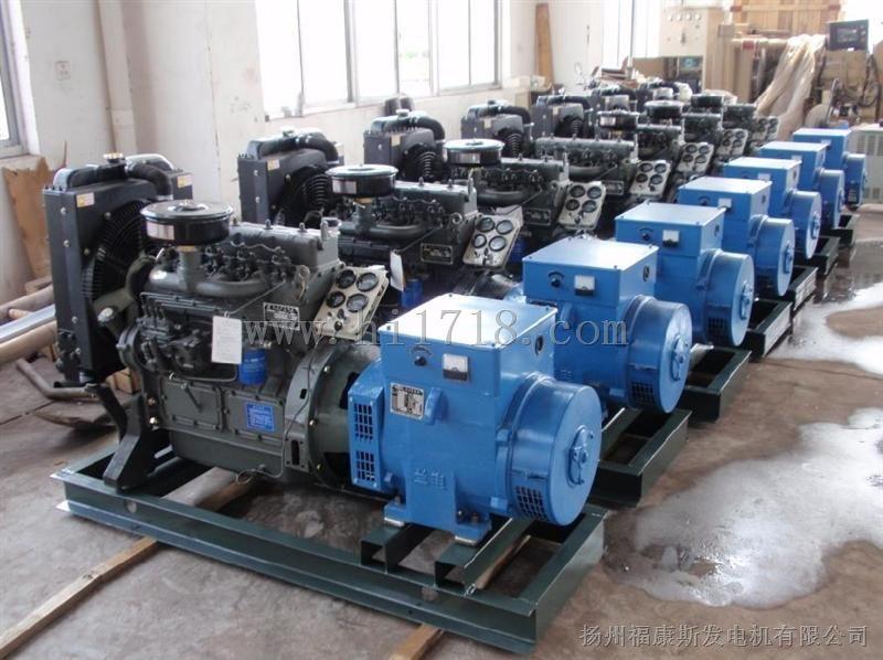 20-150千瓦潍柴柴油发电机组价格报价
