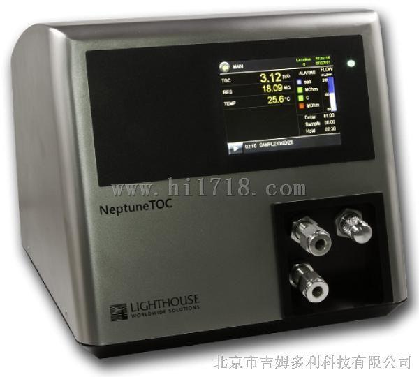 美国LIGHTHOUSE进口TOC总有机碳分析仪