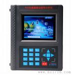 932振动分析仪/动平衡仪/数据采集器