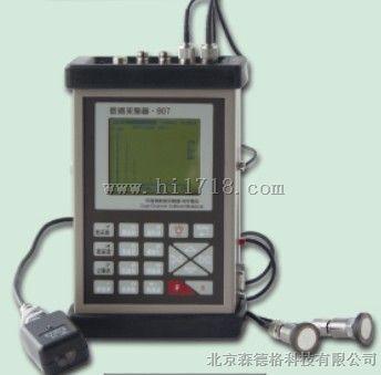北京振通907动平衡仪/测振仪