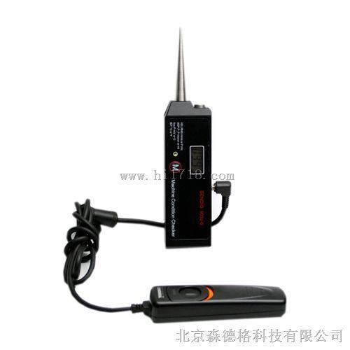 S909Z-6轴承故障检测仪/机器状态检测仪