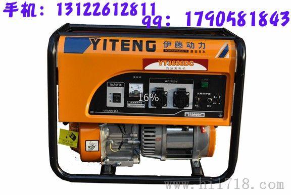 3kw单相汽油发电机|yt3600dc