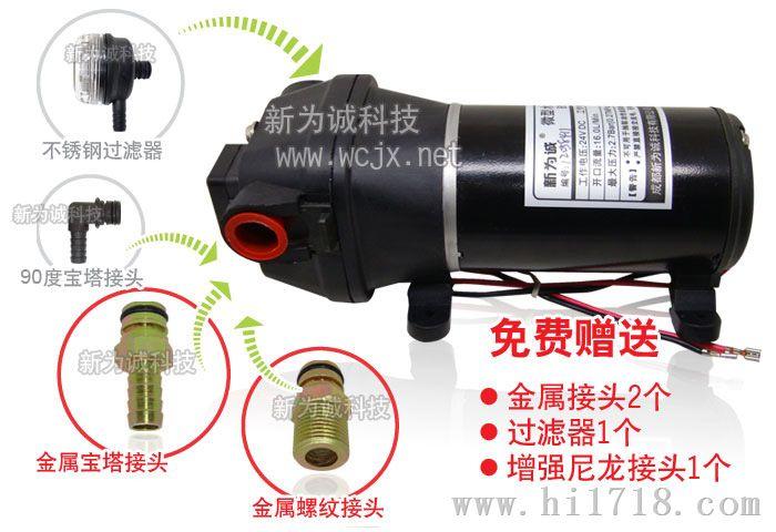 房车专用12v水泵