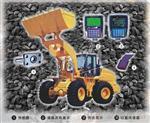 供应高精度装载机秤 电子传感器