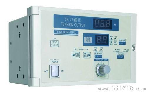 供应纠偏控制器+手动张力(tcepc)