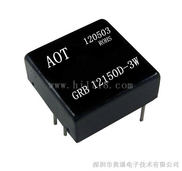 100v/120v/250v(升压模块)grb系列非隔离dc-dc电源模块图片