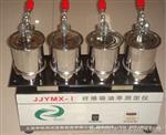 纤维吸油率测定仪、纤维吸油率测定仪产品说明、..