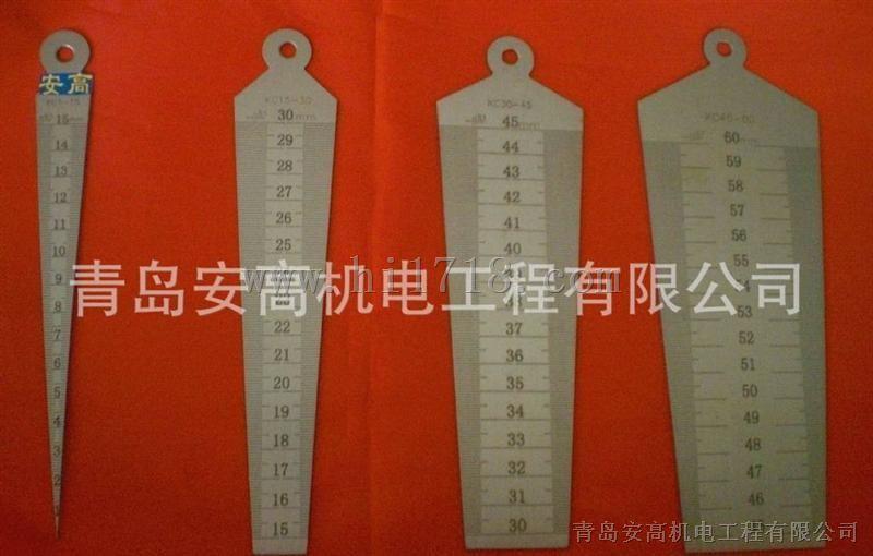 看电视的囹�a_长期供应青岛锲型塞尺/; 青岛安高机电工程有限公司;; 塞尺45-60