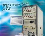 台湾|Chroma|8010 PC 电源供应器自动测试系统