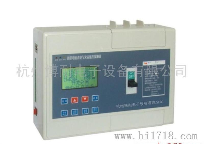 主要参数 1.适应范围:适应AC400V/50HZ,额定负载100A的供电系统中 2.工作电源:AC220/AC380 50Hz 3.报警设定值:漏电流100-1000mA连续可调 过压 额定电压的1.2倍 欠压 额定电压的0.8倍 过载 额定电流的1.2倍 4.控制输出:无源常开触点I组 5.外部输入:有源DC12-24V(消防联动)1组 无源常开触点3组(温感烟感联动) 6.