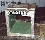 铸铁划线方箱价格