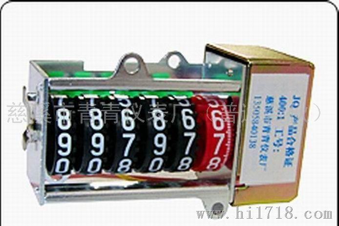 电子电表供应商,找电子电表,请上维库仪器仪表