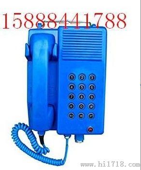 KTH17矿用本安型电话机生产热销