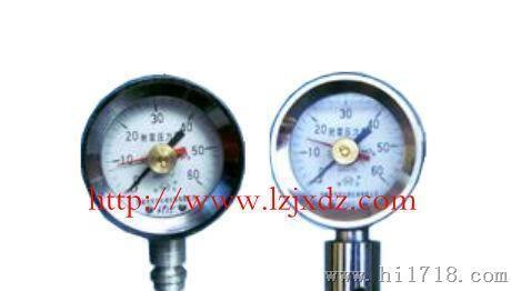 bzy-60型支架压力表双针防震压力表厂家直销!