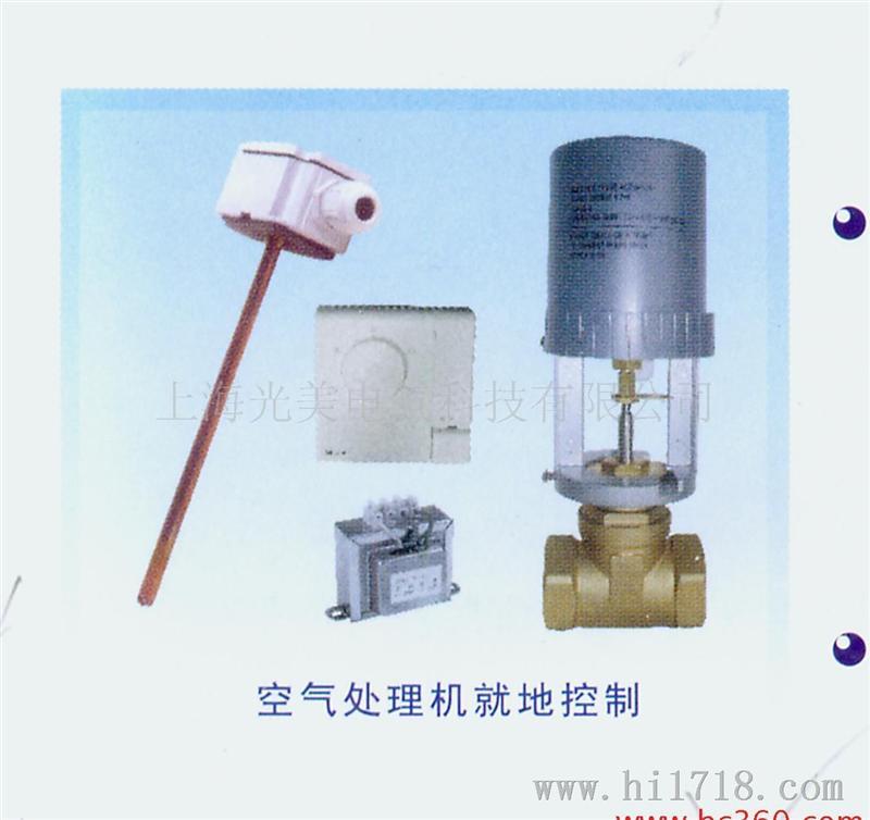 电动调节阀 比例积分控制器 传感器 电动调节阀 变压器图片
