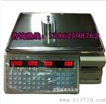 大华计价秤与收银机通信秤 串口秤ACS-30,232计价秤