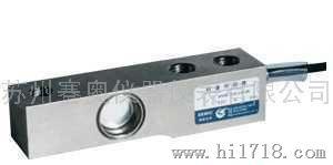 传感器HM8C称重传感器