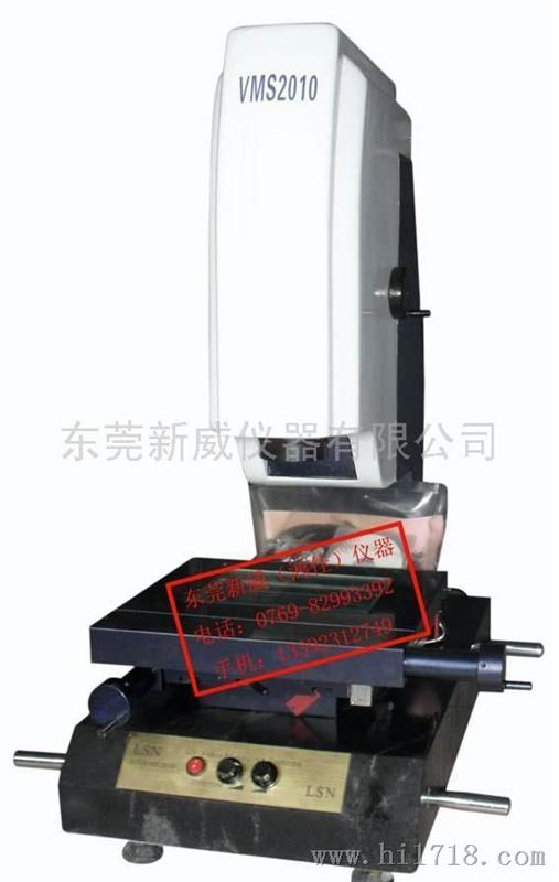 vms-1510二次元测量仪