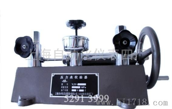 上海自动化仪表四厂YJY-600压力表校验器-压力表,压力表型号,压力图片