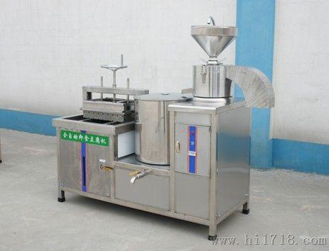 全自动豆腐机 做豆腐机器 多功能豆腐机厂家