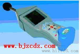 音频分析仪(声级计)