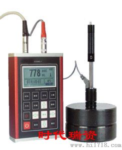 里氏硬度计HF580