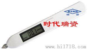测振笔HEC230