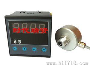 红外温度传感器HE-155A测温探头