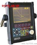 超声波探伤仪HK820时资