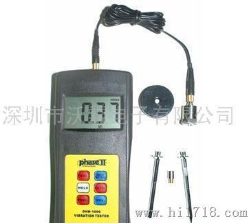 川铁MK-21振动分析仪