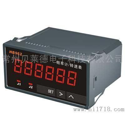 频率计 智能 数显/HB962智能双数显频率计/转速表/线速度表...