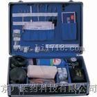 综合型急救箱(铝合金)