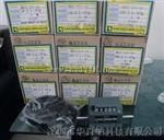 日本KORI长度计中国总代理 BM3:10-4(2)