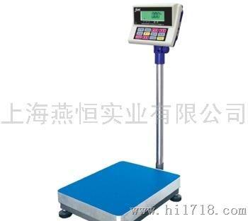 电子秤检定证书模板