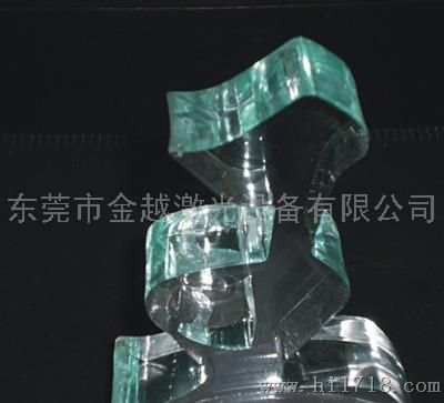 真皮激光雕刻保护胶的用法和功效